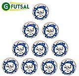 10x Gfutsal TotalSala PRO 300balón fútbol sala (tamaño 3)