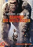 Rampage: Hors de Contrôle [DVD)