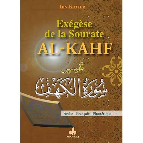 Exégèse de la Sourate Al-Kahf (Les gens de la caverne)