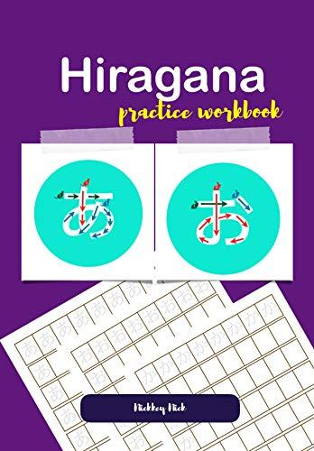 Book cover image for Hiragana practice workbook