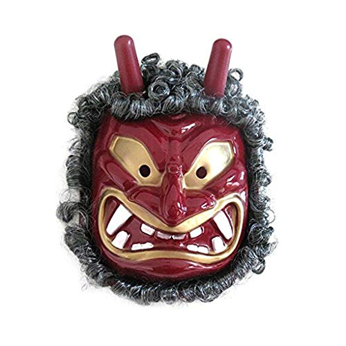 Kostüm Ich Katze Ein Eine Bin Nicht - Maleya Halloween Festival Kostüm Horrible Mask Thrill Dekorative Cosplay Japanisch Maske Federmaske Schnurrbart Halloween Party Festival Ideale Maske zum Leuchten bringen Festival Augenmaske Kostüm
