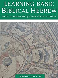 Learning Basic Biblical Hebrew With 10 Popular Phrases From Exodus (English Edition)