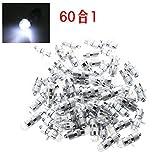 ballon lumiere - TOOGOO(R) Lot de 60 lumieres led lanterne en papier pour ballon Blanc