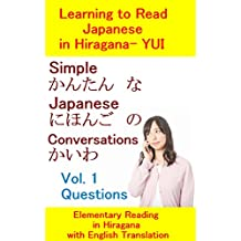 Simple Japanese Conversations Vol 1 Questions: Learning to Read Japanese in Hiragana - YUI (Elementary Reading in Hiragana with English translation) (Japanese Edition)
