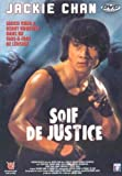 Soif de justice