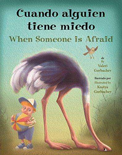 Cuando alguien tiene miedo/ When Someone Is Afraid por Valeri Gorbachev