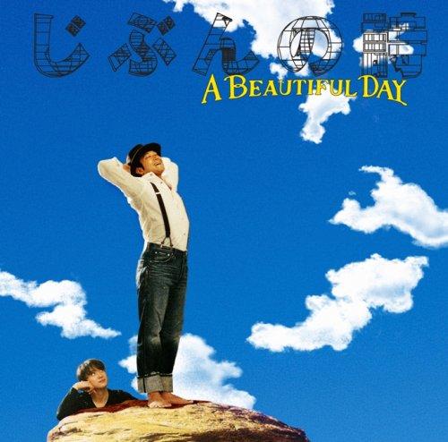 Preisvergleich Produktbild Bokuno Beautiful Day