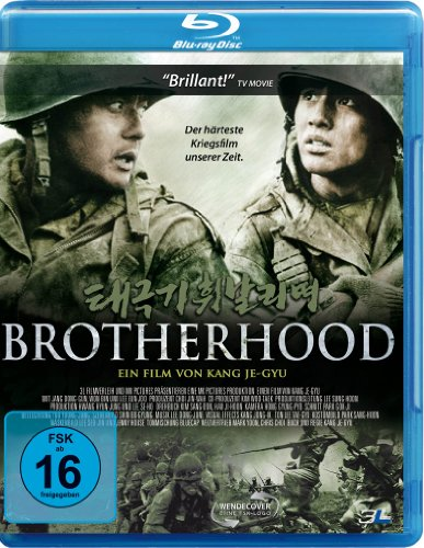 Brotherhood [Blu-ray]