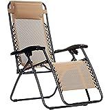 AmazonBasics Zero Gravity Reclining Lounge Portable Chair, Beige