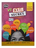 Chhaya Exam Secret (Class VI, Bengali)
