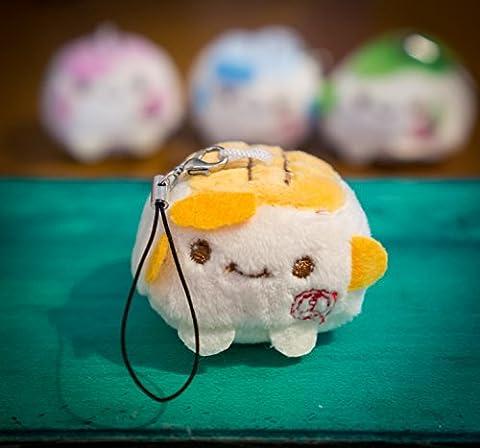 acheter tous les 2et obtenez 1gratuit. Super mignon 3–4cm Le Tofu Téléphone Charme/porte-clés kawaii Squidgy doux en peluche coloré chinois le Tofu générique Expression Cartoon Smile Face Jouet Cadeau Unique Luxe Accessoires Animaux Fashion, doré