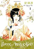 Bride of the Water God Volume 1: v. 1