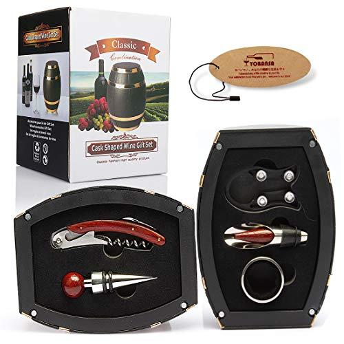Yobansa Weinfass Geformt Weinzubehör Geschenkset, Weinöffner Set Beinhaltet Weinkorkenzieher, Weinverschlüsse, Weinausgießer (Barrel 02)