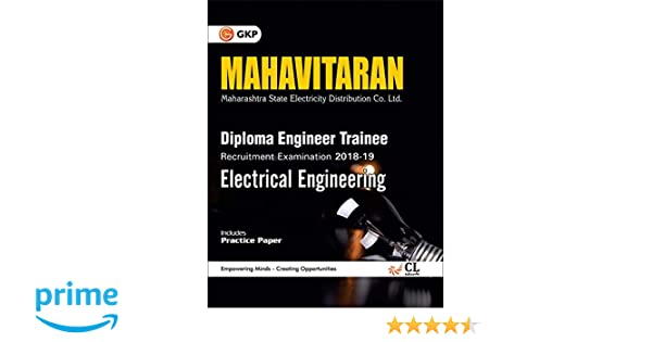 Buy Mahavitaran Maharashtra State Electricity Distribution