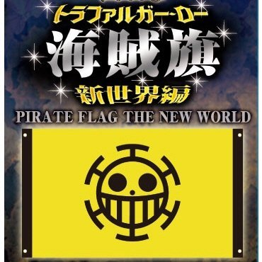 One Piece Pirate Flag Trafalgar Rohato pirate flag New World ONE PIECE