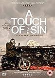 A Touch Of Sin [Edizione: Regno Unito] [Edizione: Regno Unito]