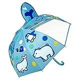 VON LILIENFELD Regenschirm Kind Kinderschirm Junge Mädchen Motiv Eisbär & Co. Zoo (bis ca. 8 Jahre)