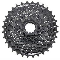 Shimano Altus 8 Speed Bicycle Cassette Cycling Sprocket CSHG31 11/32