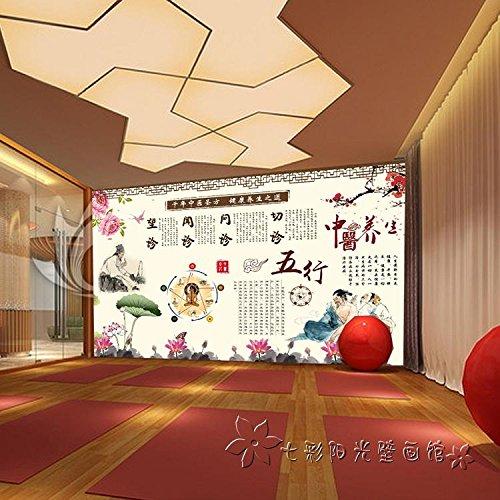 Poowef 3d wallpaper beauty e wellness massaggi medicina cinese pittura sfondo salotto divano grande culturale cinese di cinque linee di wellness parete murale di carta