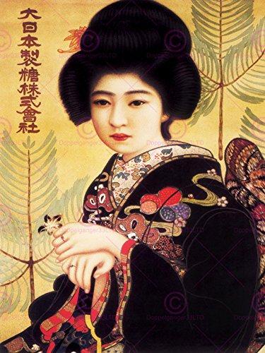 advert-sugar-food-japan-dai-nippon-seito-vintage-24x18-inch-61x46-cms-plakat-poster-art-print-825pyl
