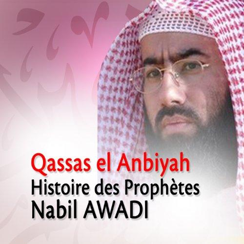 nabil al awadi histoire des prophetes mp3