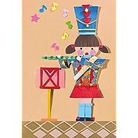 Tigerlily, Happy Birthday, Birthday Wishes, Celebration Card, Celebration Card, Blank Inside