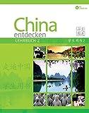 China entdecken - Lehrbuch 2: Ein kommunikativer Chinesisch-Kurs.