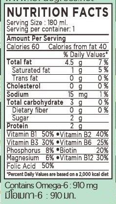 137 Degrees Pistachio Milk Original - 180ML (Pack of 5) [ Non Dairy , Vegan Milk Substitute ]