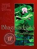 Bhagavad Gita: A Photographic Essay price comparison at Flipkart, Amazon, Crossword, Uread, Bookadda, Landmark, Homeshop18