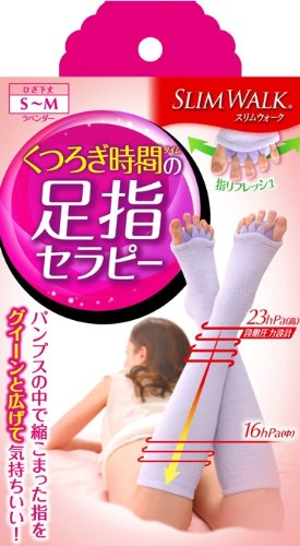 Slimwalk Refreshing Socks Stimulating Toes and Compressing Legs - Lavender - S-M S'‰'š'…
