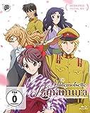 Mademoiselle Hanamura #1 - Aufbruch zu modernen Zeiten [Blu-ray]