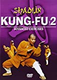 Shaolin Kung Fu - Vol. 2: Advanced Exercises [DVD]