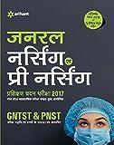 General Nursing Avum Pre Nursing Prashikshan Chayan Pariksha 2017 (GNTST & PNST)