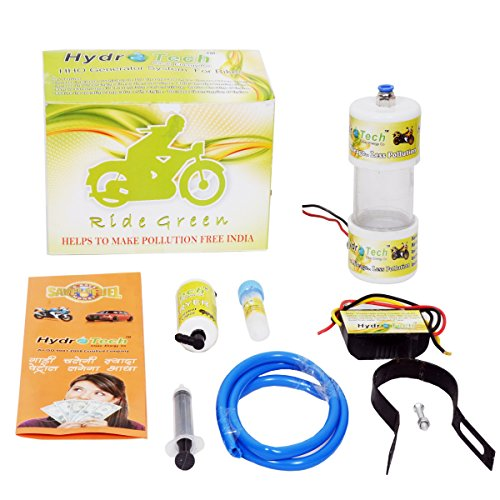 hydro tech hho fuel saver kit for bike upto 150 cc Hydro Tech HHO Fuel Saver Kit for Bike upto 150 cc 51UM246dpUL