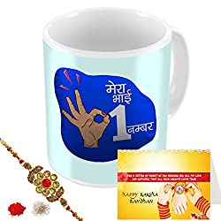Aart Store Mera Bhai One Number Multi Colours Printed Mug, Greeting Card, Rakhi, Roli, Chawal Gift Pack for Brothers/Sisters to Enjoy Raksha Bandhan Festival.