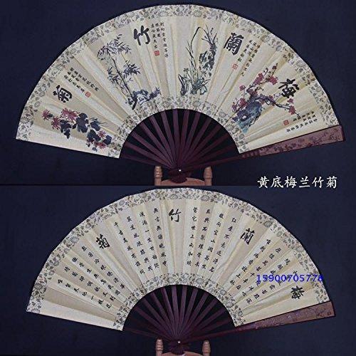 GUYOUYY Ventilador Plegable/8 Pulgadas/Abanico Plegable de Paño para Hombre Empotrado Ventilador China...