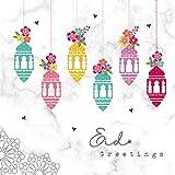 Hello Eid Grußkarte, Serie von islamischen Karten, muslimischen Karten, Eid Greetings - Laternen