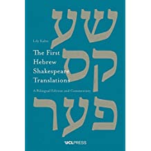 The First Hebrew Shakespeare Translations: A Bilingual Edition and Commentary