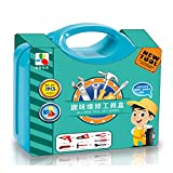 #8: Ocamo 7Pcs/Set Pretend Role Play Home Simulation Repair Tools Toys with Suitcase Kids Educational Toy