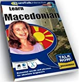 Talk Now Learn Macedonian:Essential Words and Phrases for Absolute Beginners (PC/Mac)