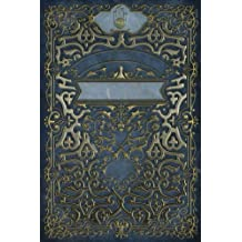 Monogram Jainism Journal: Blank Notebook Diary Memoir Log Logue