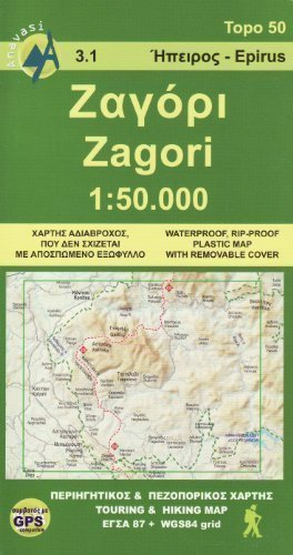 pindus-zagori-anavasi-mountains-maps-1-50-000-topo-50-by-anavasi-published-by-anavasi-2011