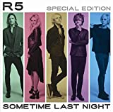 Songtexte von R5 - Sometime Last Night