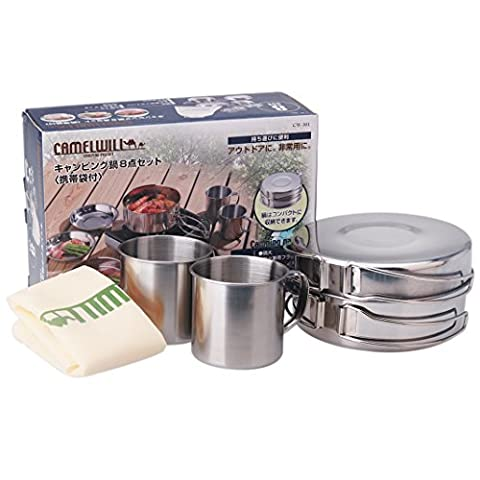 Juning 8pcs Camping Cookware Kit, Portable Stainless Steel Cooking Equipment Pot and Pan Sets with Carry Bag for Ourdoor Picnic Camping Hiking