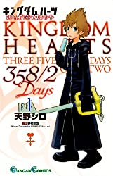 Kingdom Hearts 358/2Days - Vol. 1 (In Japanese)