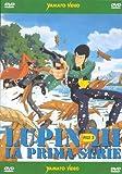 Lupin III - File 3