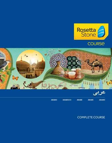 Rosetta Stone Course - Komplettkurs Arabisch [Download]