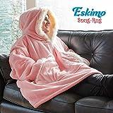 Snug Rug The Eskimo Coperta Felpa con Cappuccio Coperte Super Morbido Caldo Premium Sherpa Pile - Adulti Oversize Taglia Unica Unisex Uomo Donna Maglione Con Cappuccio Maglione Quarzo rosa.