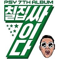 Psy 7th Album