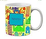 meSleep Abstract Personalized Ceramic Mu...